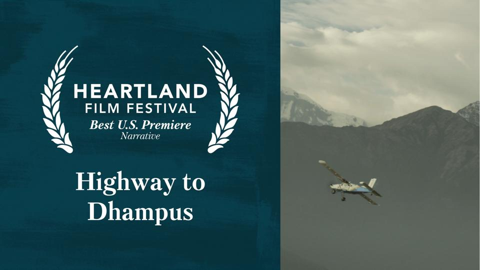 HighwayToDhampus