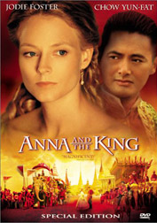 anna-and-the-king-1999-cover