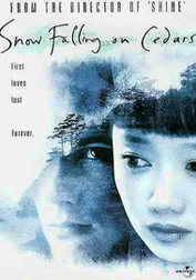 snow-falling-on-cedars-1999-cover
